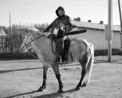 Chainsaw Rider